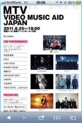 つばさ 公式ブログ/MTV VIDEO MUSIC AID JAPAN 画像1