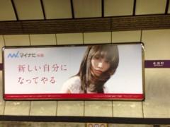 つばさ 公式ブログ/Is my life! 画像2