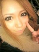 つばさ 公式ブログ/遠くて近い?!ガガ様(^_−)−☆ 画像3