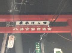 つばさ 公式ブログ/春薫るひととき☆ 画像2