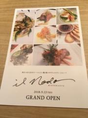 つばさ 公式ブログ/鎌倉野菜と海の幸で創作イタリアン♪ 画像1