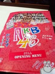 つばさ 公式ブログ/AKBカフェに、行って来ました。 画像2