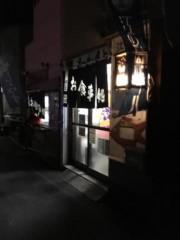 つばさ 公式ブログ/江の島の暖かさ♪ 画像1