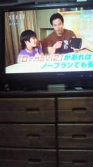 """つばさ 公式ブログ/""""HOUSE NATION 2011 江ノ島"""" 画像3"""
