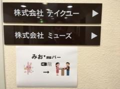 つばさ 公式ブログ/秋色プロムナード☆ 画像2