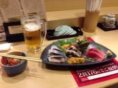 つばさ 公式ブログ/Celebration☆ 画像1