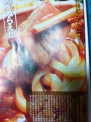 つばさ 公式ブログ/肉汁焼豚うどん☆〜(ゝ。∂) 画像1