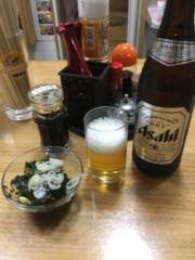 つばさ 公式ブログ/☆島☆ 画像1