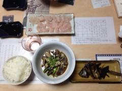 つばさ 公式ブログ/囁かな贅沢☆ 画像2