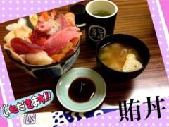 つばさ 公式ブログ/特上 海鮮丼☆ 画像1