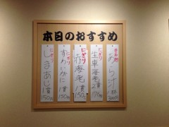 つばさ 公式ブログ/ヒカルものたち! 画像2