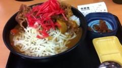 つばさ 公式ブログ/台風12号…大丈夫?! 画像2