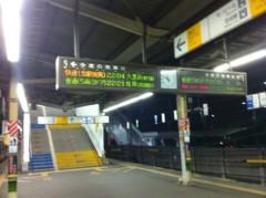 つばさ 公式ブログ/連泊中日(^_^;) 画像2