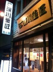 つばさ 公式ブログ/深川めし&深川丼(*^◯^*) 画像1