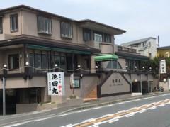 つばさ 公式ブログ/湘南の地魚♪ 画像1