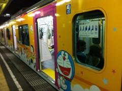 つばさ 公式ブログ/☆START★ 画像3