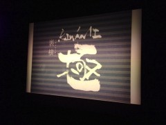 つばさ 公式ブログ/オーナーが元Jリーガー☆ 画像1