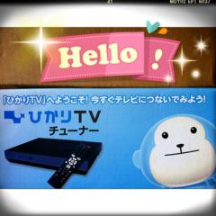 つばさ 公式ブログ/ひかりTVを導入しました(^_−)−☆ 画像1
