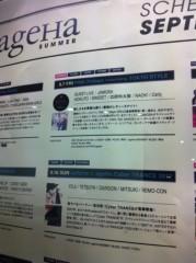 つばさ 公式ブログ/TOKYO RUNWAY 画像2