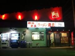 つばさ 公式ブログ/銀家o(^▽^)o 画像1