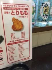 つばさ 公式ブログ/からあげグランプリ金賞受賞のお店! 画像1