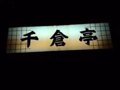 つばさ 公式ブログ/海の仲間☆ 画像2