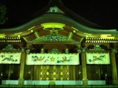 つばさ 公式ブログ/AKIHABARAバックステージpass 画像2
