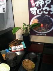 つばさ 公式ブログ/\850でうどん食べ放題!!! 画像1