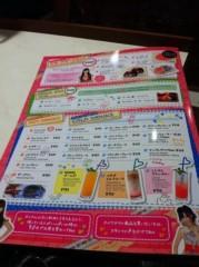 """つばさ 公式ブログ/""""AKB48 CAFE&SHOP AKIHABARA"""" 画像2"""