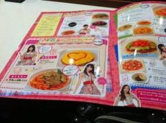 つばさ 公式ブログ/AKBカフェに、行って来ました。 画像3