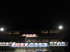 つばさ 公式ブログ/三崎と言えば鮪! 画像3