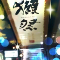 つばさ 公式ブログ/ゲットアウト(^_−)−☆ 画像1