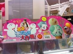 つばさ 公式ブログ/☆レモンクランベリーチーズケーキ☆ 画像1