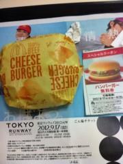つばさ 公式ブログ/TOKYO RUNWAY 画像1