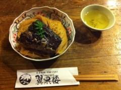 つばさ 公式ブログ/「江」の舞台を巡る♪ 画像1