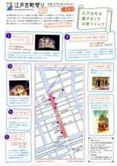 つばさ 公式ブログ/ひな祭り(*^o^*) 画像2