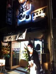 つばさ 公式ブログ/鉢巻太助 築地本店 画像1