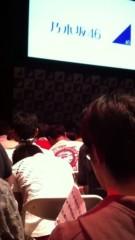 つばさ 公式ブログ/乃木坂46 お見立て会に行って来ました(^人^) 画像2