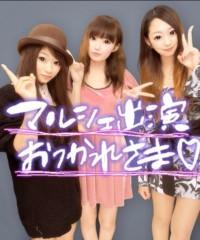 川口真里愛 公式ブログ/おはよございます(^-^) 画像2