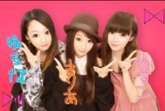 川口真里愛 公式ブログ/ファッションショー 画像2