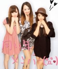 川口真里愛 公式ブログ/おはよございます(^-^) 画像3