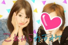 川口真里愛 公式ブログ/後輩ちゃんと 画像3