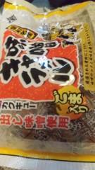 道重さゆみ(モーニング娘。) 公式ブログ/ズッキ恒例の..? 画像2