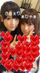 道重さゆみ(モーニング娘。) 公式ブログ/うるうる 画像2