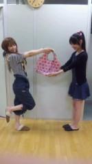 道重さゆみ(モーニング娘。) 公式ブログ/愛ちゃんからプレゼント 画像1