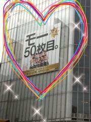 道重さゆみ(モーニング娘。) 公式ブログ/お〜きな看板! 画像2