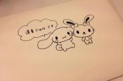 道重さゆみ(モーニング娘。) 公式ブログ/最高っ 画像1