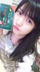 道重さゆみ(モーニング娘。) 公式ブログ/チョコレート★ 画像1