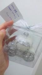 道重さゆみ(モーニング娘。) 公式ブログ/プレゼント☆ 画像1