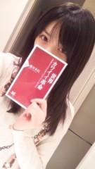 道重さゆみ(モーニング娘。) 公式ブログ/カワイイ 画像3